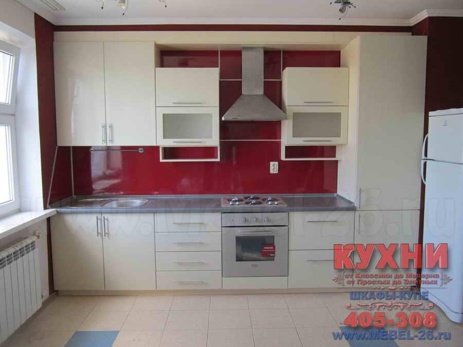 Кухни на заказ с фасадами из мдф ral1013